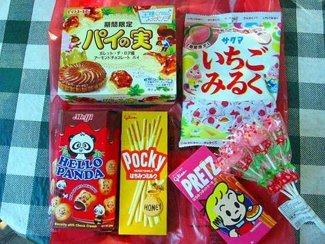 Asian_food_1