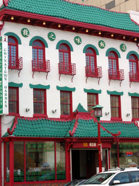 Chinatown_bldg