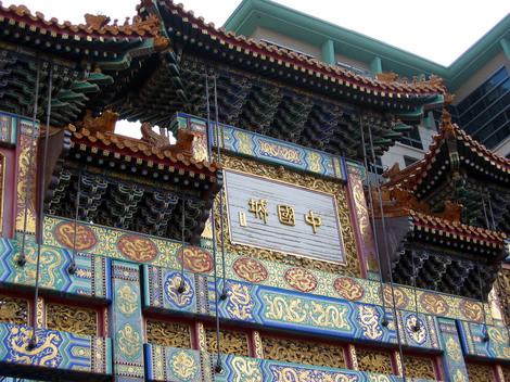Chinatown_gate_2