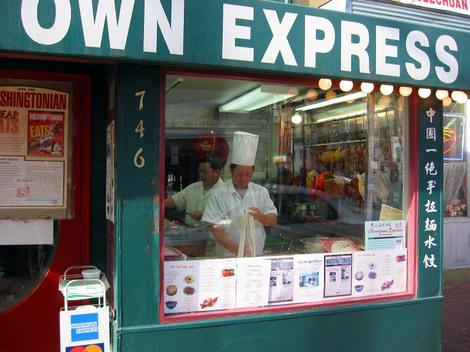 Chinatown_restaurant