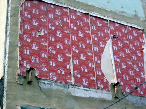 Chinatown_wallpaper